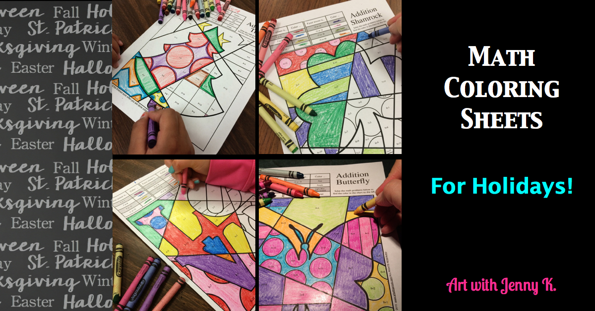 Math Coloring Sheets For The Holidays