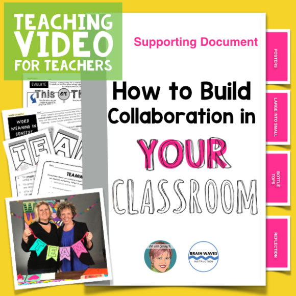 How to build collaboration in the classroom - YOUR classroom!