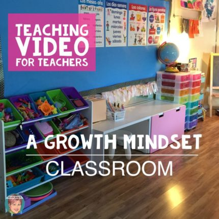 Growth Mindset Classroom | 9 Things You Can Do Right Away!
